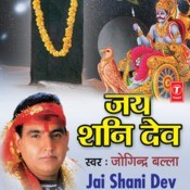 Jai Shani Dev Songs