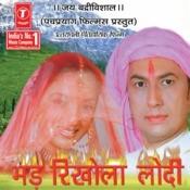 Bhad Rikhola Lodi -Part-2 Song