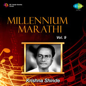 Millennium Classical Vol 9 Songs