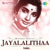 amma birthday song in tamil mp3 download