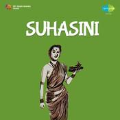 Suhasini Songs