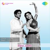 Illara Jyothi Songs