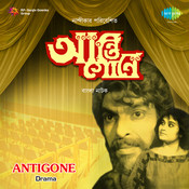 Antigone Drama Songs
