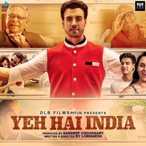 Dhola - Yeh Hai India (2017)