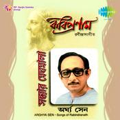 Arghya Sen Sandhyar Meghamala Songs