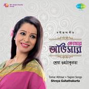 Tomar Abhishar -  Shreya Guhathakurta Songs