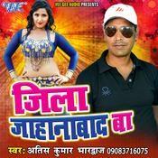 Chadhal Jawani Chuwata Paani Song