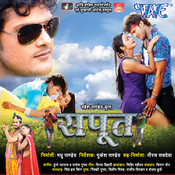 Sapoot Songs