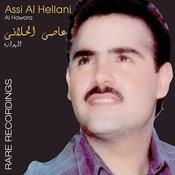 Al Hawara Songs