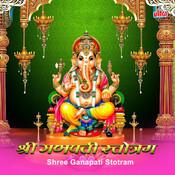 Vakratunda mahakaya suryakoti samaprabha (full song) ramesh.
