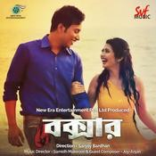 Boxer (2017) Songs