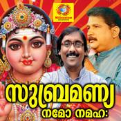 Subrahmanya Namo Namah: Songs
