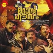 in ghost house inn malayalam movie