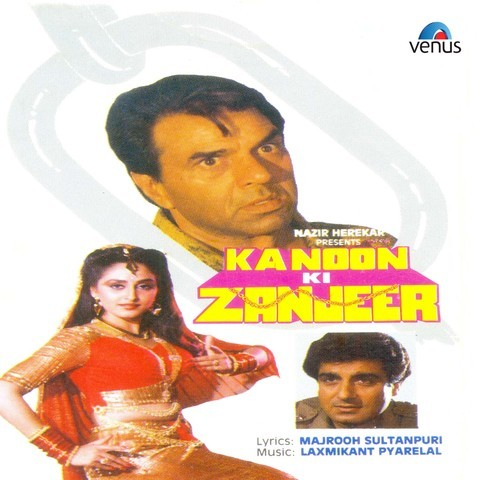 Hindi movie songs latest free download mp3 old a zanjeer