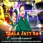 Trala Jatt Da MP3 Song Download- Trala Jatt Da Trala Jatt Da