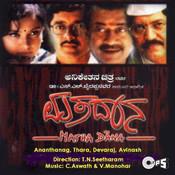 Kannada bhavageethe download ashwath.