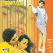 Prem qaidi love full movie free download 720p | cacotati.