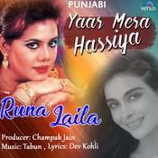 Yaar Mera Hassiya Songs