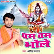 Bhang Pisa Ae Gaura Rani Song