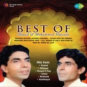 Ahmed Hussain And Mohammad Hussain - Mukhatib Songs