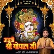 Aarti Shri Gopal Ji Songs
