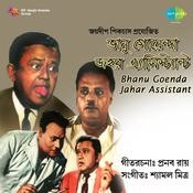 Bhanu Goenda Jahar Assistant Songs