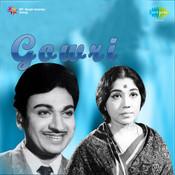 Gowri Songs