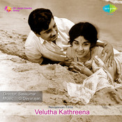 Velutha Kathreena Songs