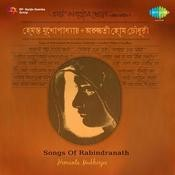 Songs Of Rabindranath Hemanta Mukherjee Songs