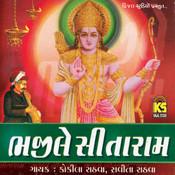 Bhajile Sitaraam Manva Song