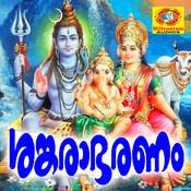 Chandhrakaladhara Song
