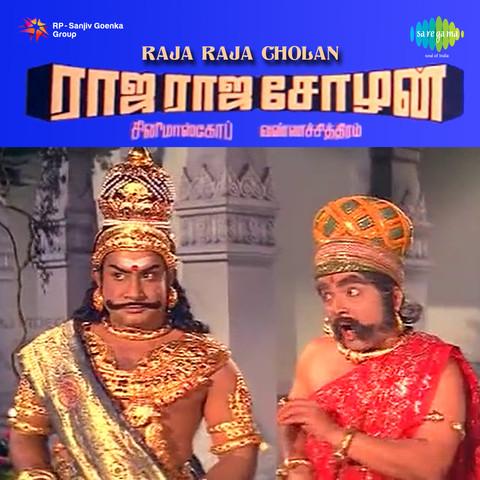 Raja Raja Cholan Songs Download: Raja Raja Cholan MP3