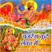 Bajrang Koode Lanka Mein Songs