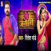 30 January Ritesh Pandey Full Mp3 Song