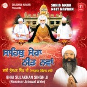 Sahib Mera Neet Navaan Songs
