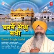 Barse Megh Sakhi Songs