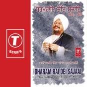 Dharam Rai Dei Sajaai Songs