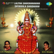 Lalitha Sahasranaman (sanskrit Devotional) Songs