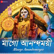 Maago Anandomoyee Song