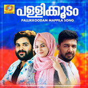 Padu Thathamme Song