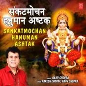 Sankatmochan Hanuman Ashtak Song