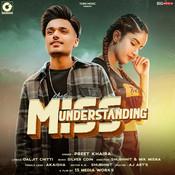 Misunderstanding Song