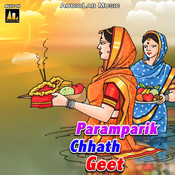 Paramparik Chhath Geet Songs