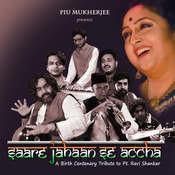 Sare Jahan Se Achcha Song