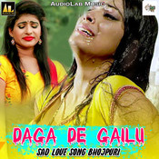 Bhagi Dukh Dalidar Ho Song