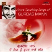 Heart Touching Songs Of Gurdas Mann Songs