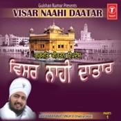 Visar Naahi Daatar(Part-1) Songs