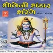 Bhole Ji Bhandar Bharenge Songs