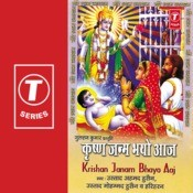 Aarti Kunj Bihari Ki Mp3 Song Download Krishna Janam Bhayo Aaj Aarti Kunj Bihari Ki Song By Hariharan On Gaana Com