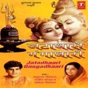Jatadhaari Gangadhaari Songs